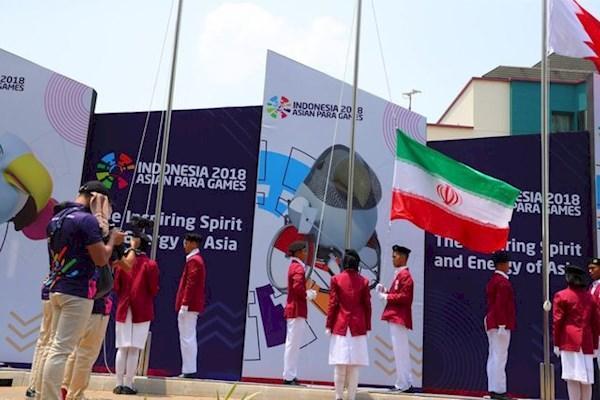 پرچم ایران در دهکده بازی های پاراآسیایی به اهتزاز در آمد