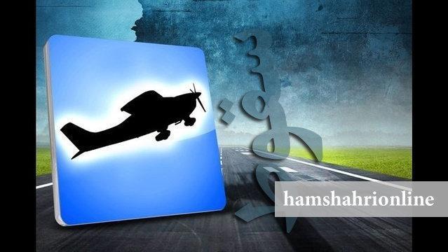 سقوط هواپیمای آموزشی در کاشمر 2 کشته به جا گذاشت