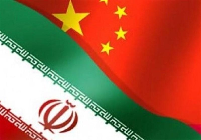 مخالفت چین با اعمال تحریم های یکجانبه آمریکا علیه ایران
