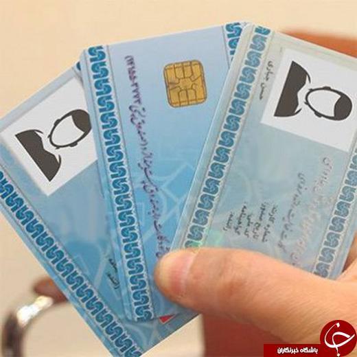 بررسی امنیت کارت های هوشمند، چگونه کارت هوشمند را به سیستم های پرداختی مختلف اتصال دهیم؟