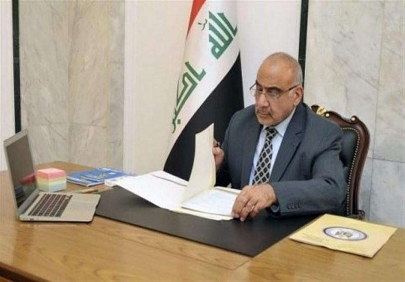تحولات عراق، بسته اصلاحی جدید عبدالمهدی، تاکید بر بازخواست اغتشاشگران نفوذی در تظاهرات اخیر