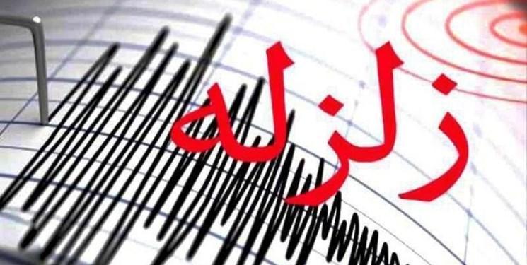 زلزله هندورابی را لرزاند