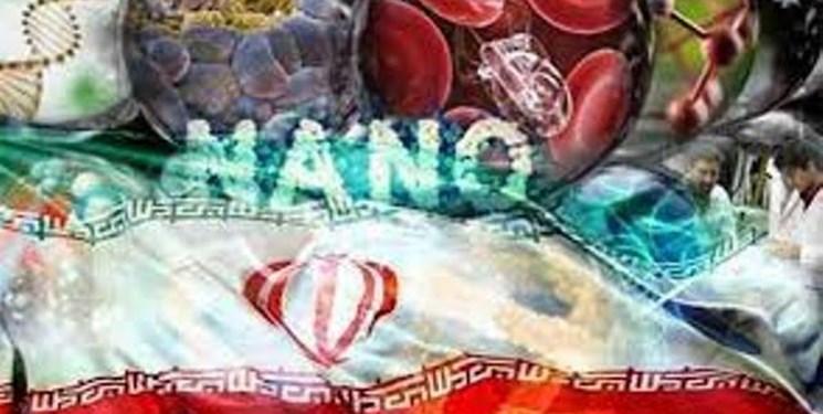 فروش نانوفناوری ایران در هند