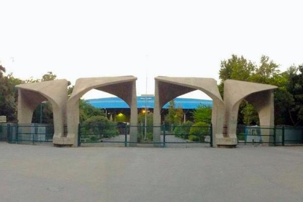 دوره مشترک دانشگاه میلان و تهران برگزار گردید