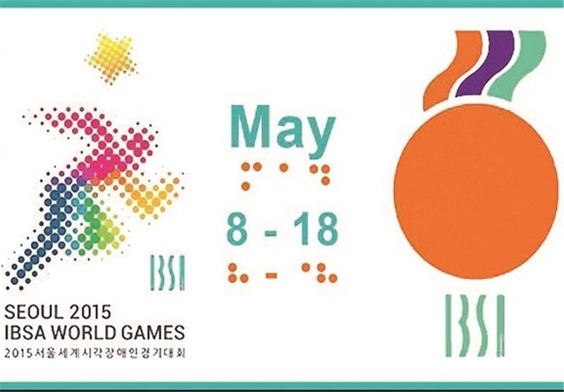 مدال برنز الهی در دوومیدانی و پیروزی تیم گلبال بر چین