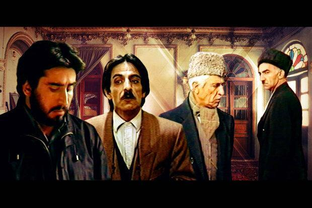 پخش سریال نوستالژیک آیینه عبرت برای آی فیلمی ها در افغانستان و تاجیکستان