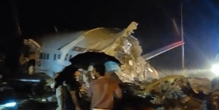 حادثه برای یک هواپیمای هندی با 191 مسافر