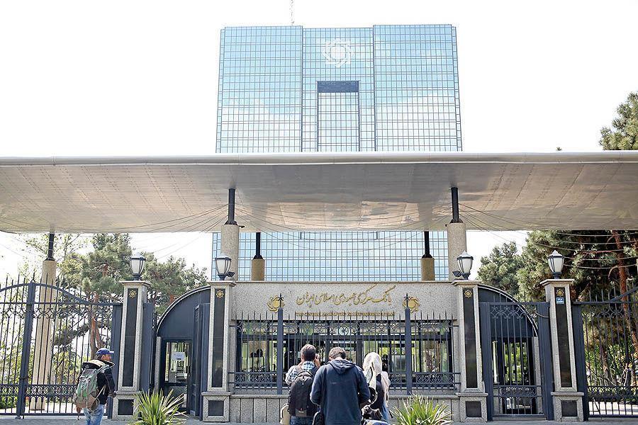 اطلاعیه 8 مرداد سیاست گذار پولی رمزگشایی شد؛ بانک مرکزی آژیر قرمز نقدینگی را روشن کرد، مازاد پول در اقتصاد ایران