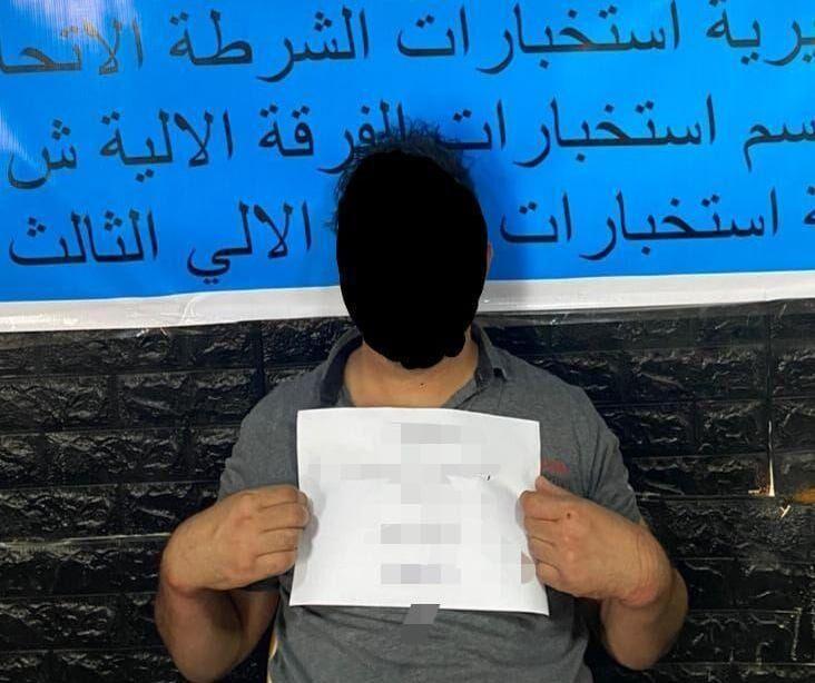 خبرنگاران مفتی داعش در کرکوک دستگیر شد