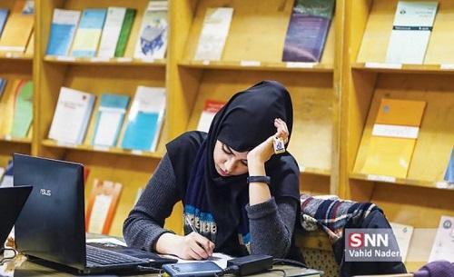 دانشگاه شیراز براساس سوابق تحصیلی در مقطع کارشناسی ارشد دانشجو می پذیرد