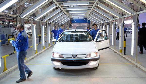 زمان قرعه کشی محصولات ایران خودرو اعلام شد