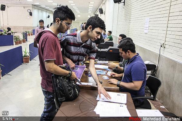 زمان حذف و اضافه دانشجویان دانشگاه علوم پزشکی ارومیه اعلام شد