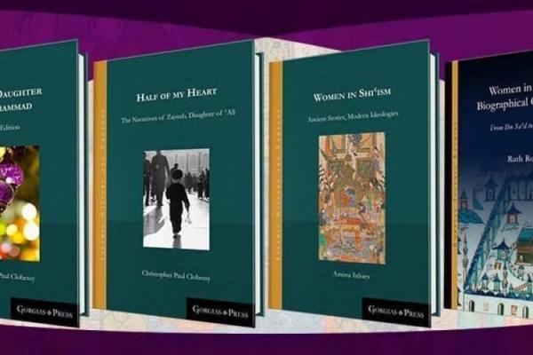 نگارش چهار کتاب درباره میراث اسلامی شیعه به قلم کشیش مسیحی