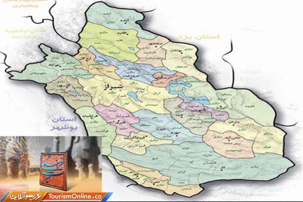 رونمایی از نقشه باستان شناسی شهرستان های فارس
