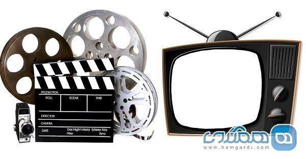 توسعه فرهنگ گردشگری از طریق سینما و تلویزیون